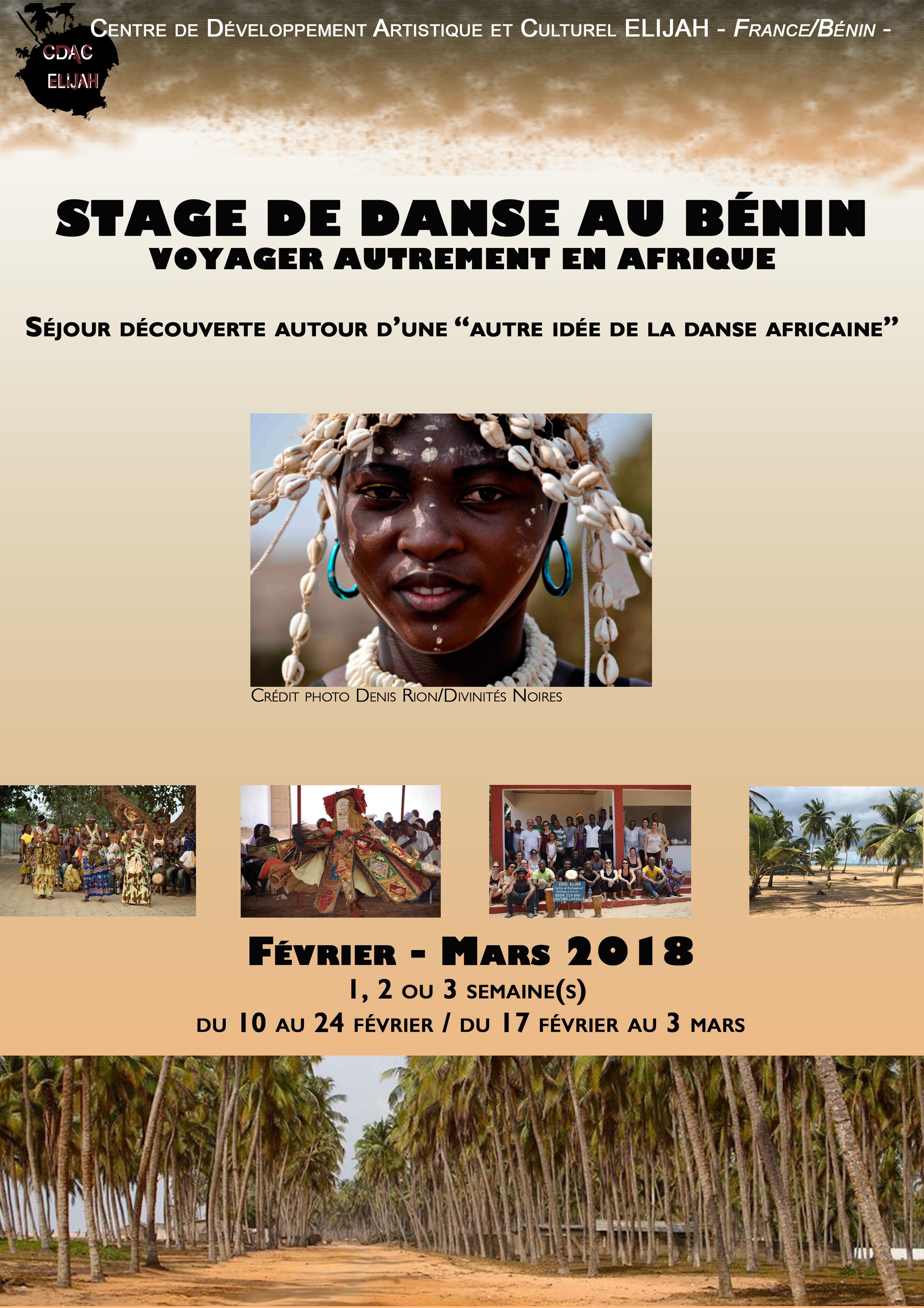 Stage de danse au Bénin : voyager autrement en Afrique (fév. 2018)
